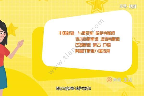中国陆地面积最大的省 中国哪个省陆地面积最大