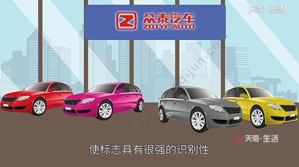 z开头的是什么车 z开头的是什么品牌的车