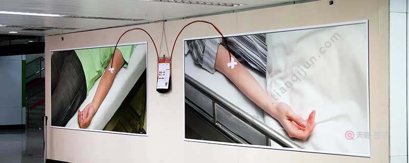 第一个世界献血者日是哪年