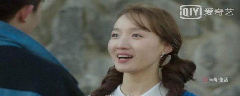 云小希是哪部电视剧里的人物