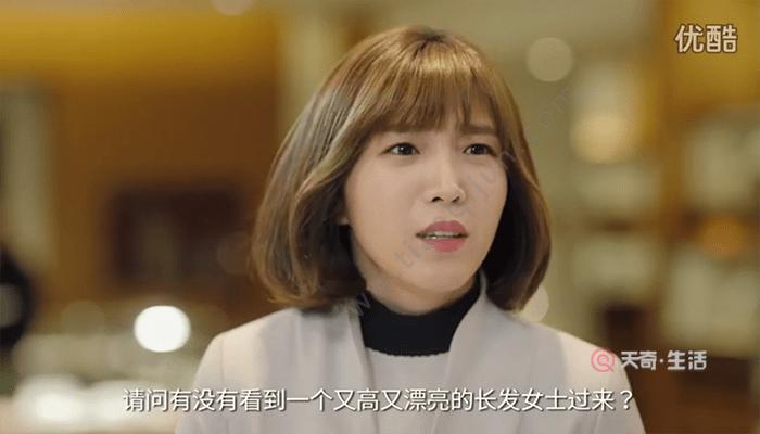 女主角叫秀珍的韩国电视剧