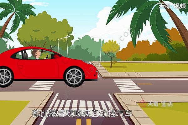 自动挡汽车怎么开