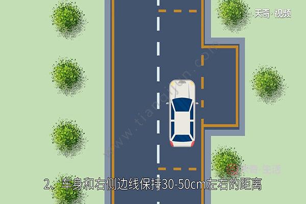 科目二侧方位停车口诀