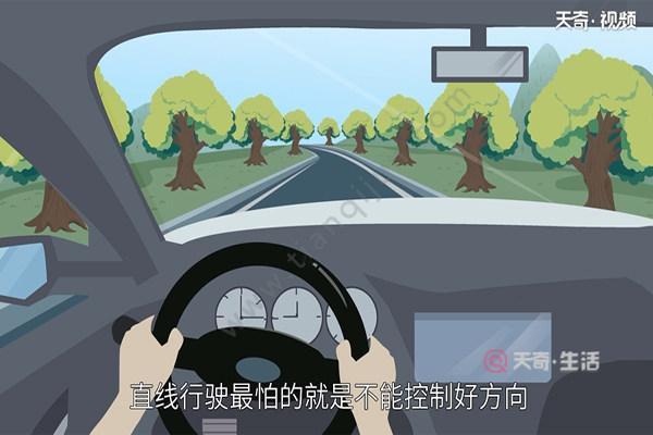 科目三直线行驶不跑偏技巧