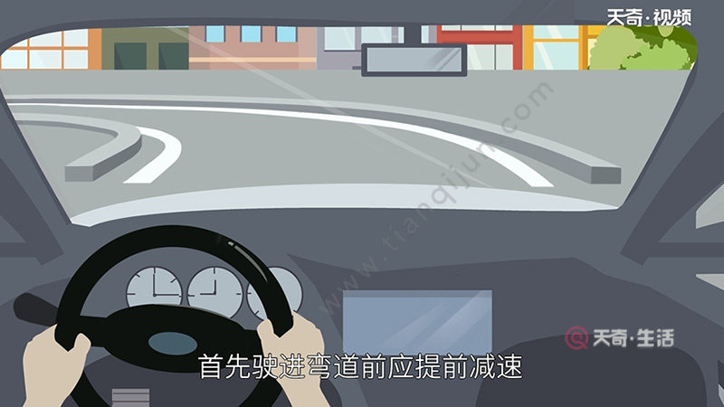 S弯全程视频