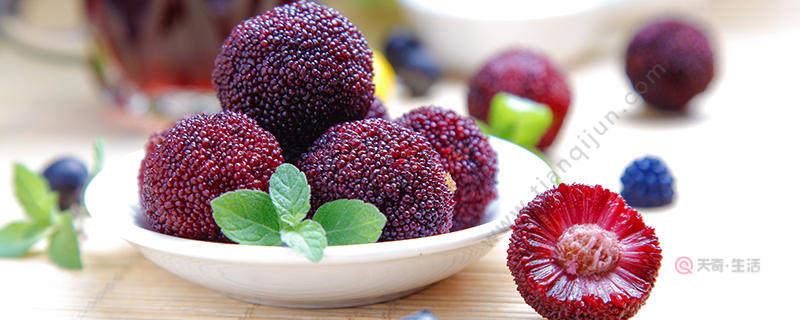 仙居特色水果