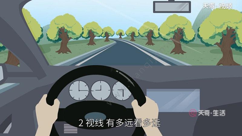 直线行驶最简单的方法