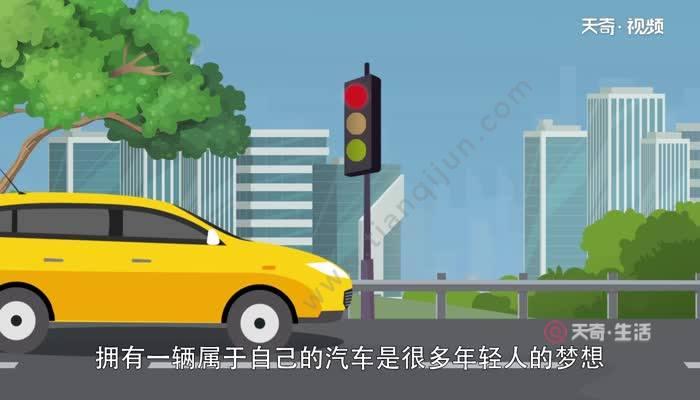 汽车过户需要什么手续 汽车过户流程
