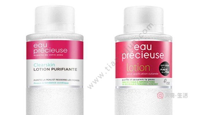 法国珍贵水对肌肤有什么作用
