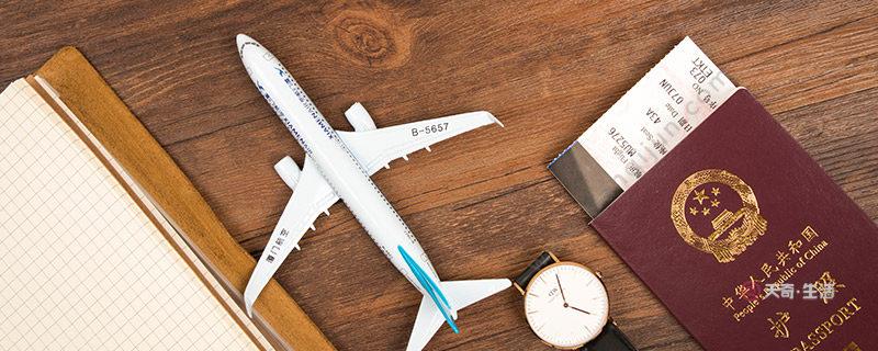 护照需要什么材料