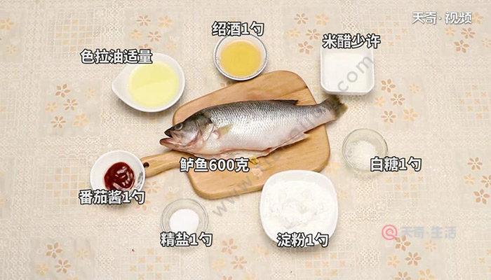菊花鲈鱼的做法 菊花鲈鱼怎么做