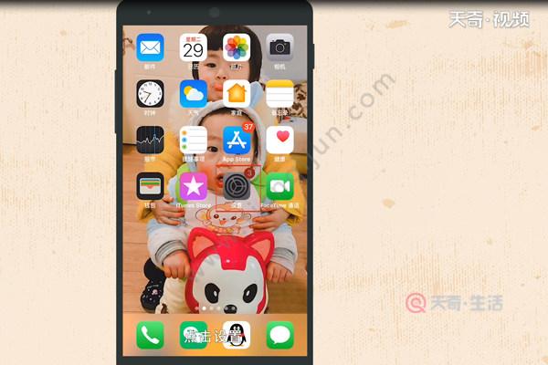 苹果手机铃声怎么设置歌曲 苹果手机铃声如何设置歌曲