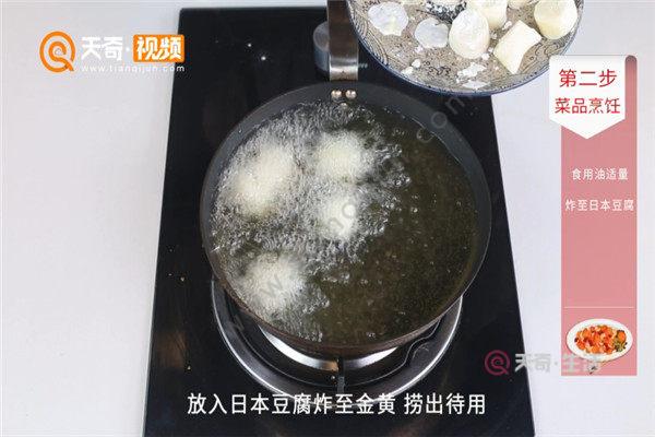 浇汁日本豆腐的做法