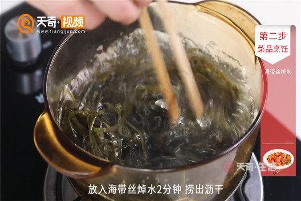 辣炒海带丝的做法