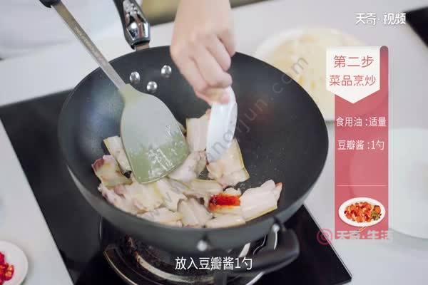 麻辣香锅的做法 麻辣香锅怎么做