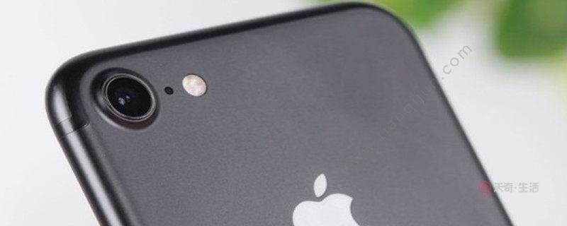 苹果手机小白点怎么调出来