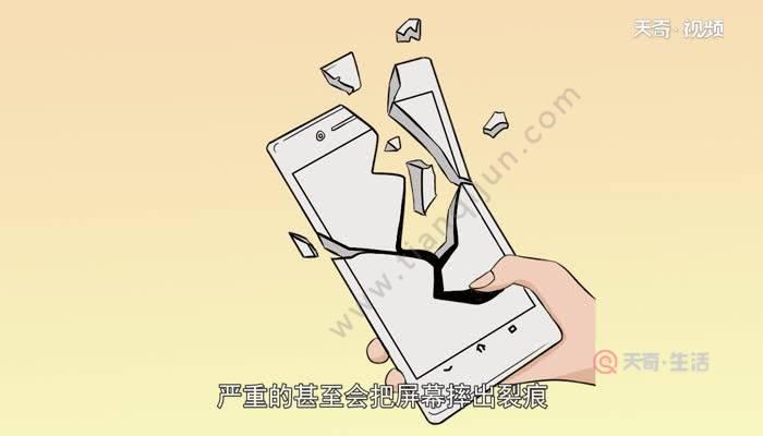 手机裂缝发黄是伤到内屏吗  手机裂缝发黄是伤到内屏吗