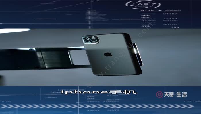 苹果11产品配置 苹果11产品信息