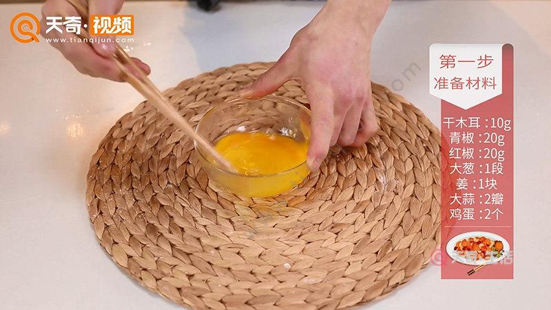 木耳炒鸡蛋的做法