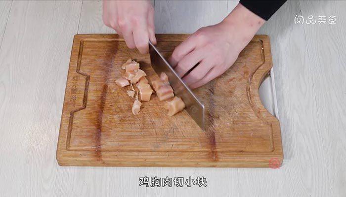 辣酱炸鸡块 辣酱炸鸡块的做法