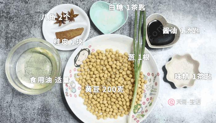 卤汁黄豆的做法,卤汁黄豆怎么做