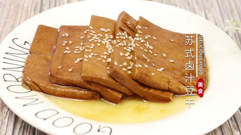 苏式卤汁豆干怎么做 苏式卤汁豆干怎么做好吃