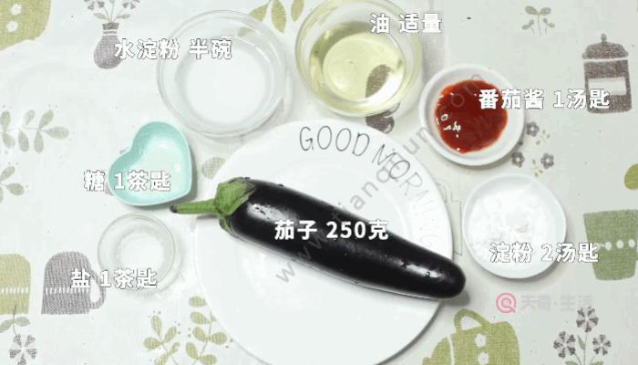 琉璃茄子的做法,琉璃茄子怎么做