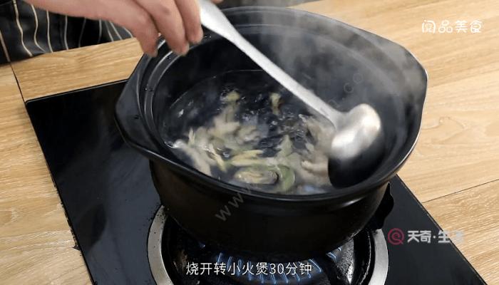 淡菜节瓜鸡脚汤 淡菜节瓜鸡脚汤的做法